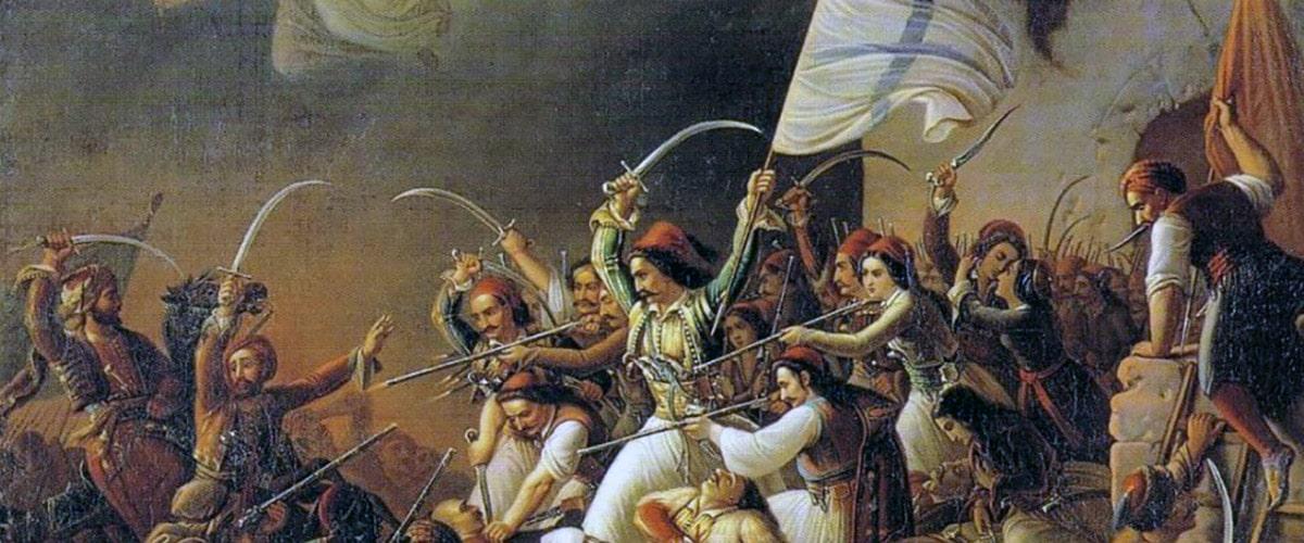 Greek revolution of 1821